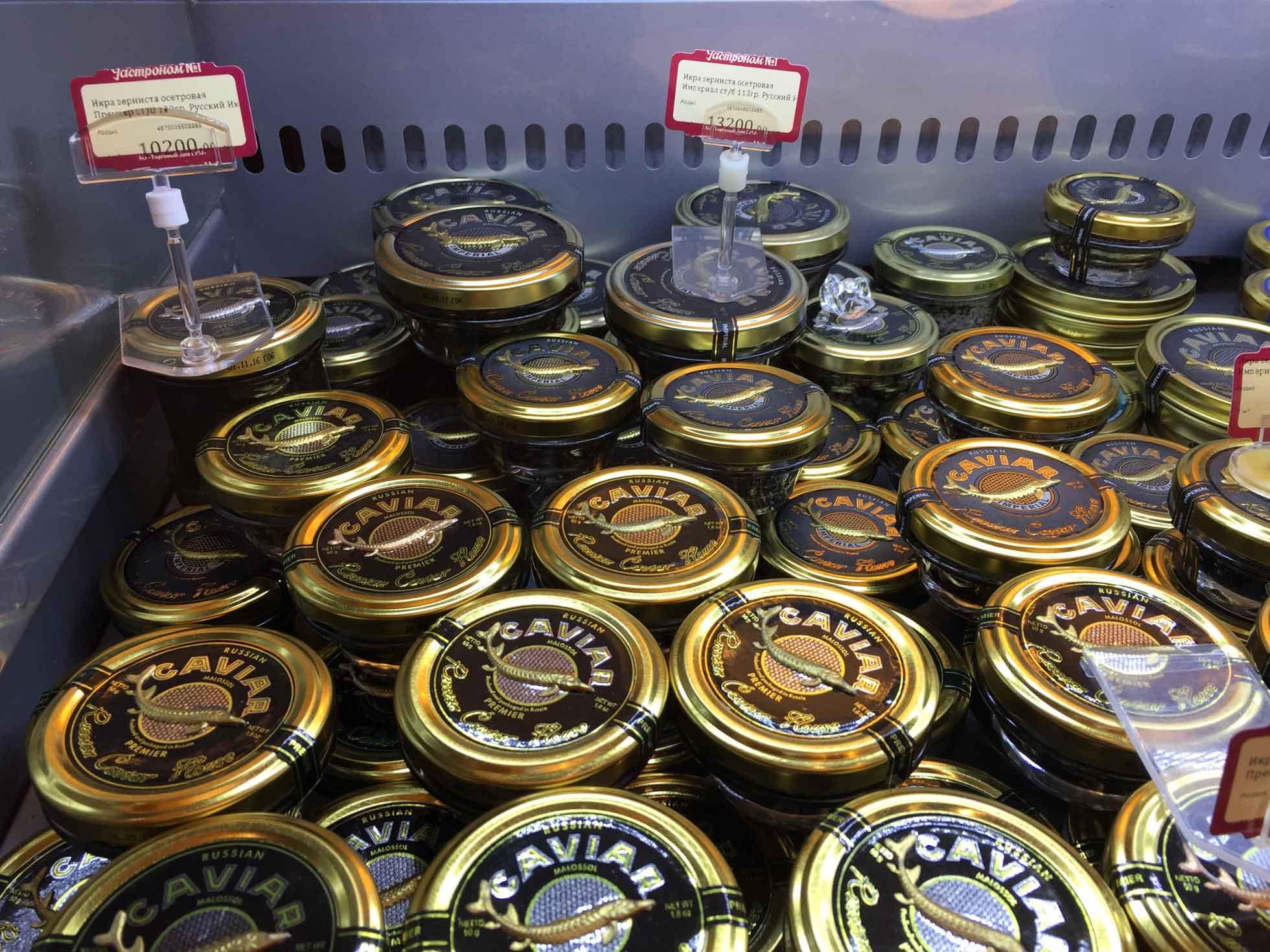 Grupp- och konferensresa Moskva, svart kaviar